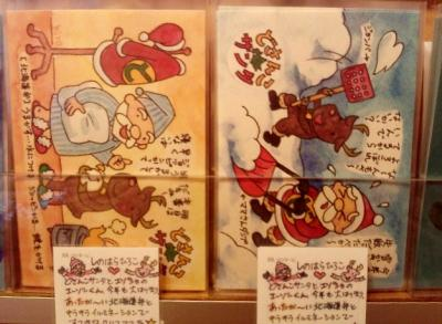 2012-11-30-8_convert_20121201230902.jpg