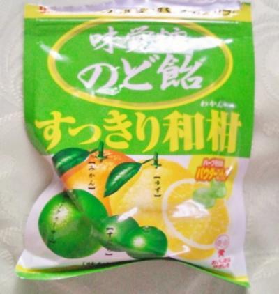 2012-11-4-1_convert_20121109170607.jpg