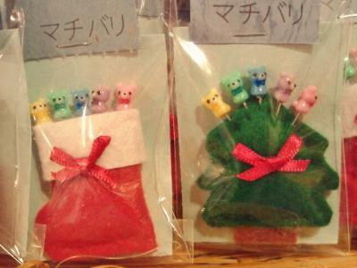 2012-12-16-1_convert_20121216223049.jpg