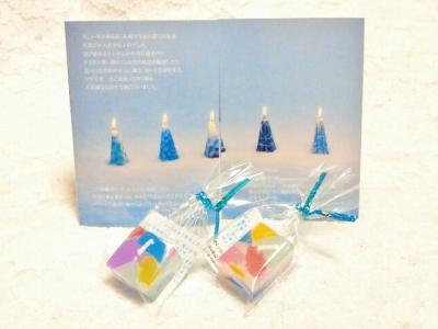 2012-12-28-14_convert_20121229205822.jpg