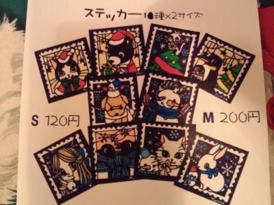 2012-12-4-6_convert_20121204224905.jpg