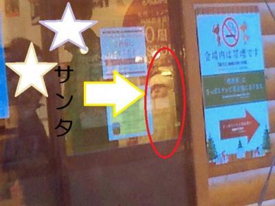 2012-12-6-12_convert_20121208231535.jpg