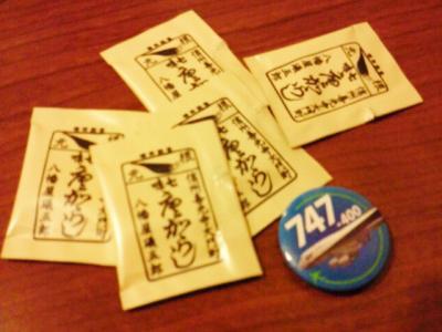 2012-12-7-6_convert_20121208215141.jpg