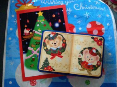 2012-12-8-3_convert_20121208215217.jpg