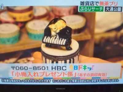 2012-9-25-8_convert_20120925171323.jpg