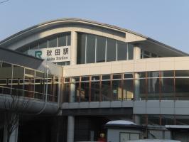 秋田駅 2013.3.6