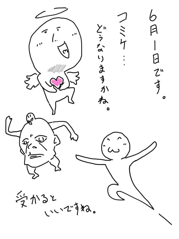 20120601_1.jpg