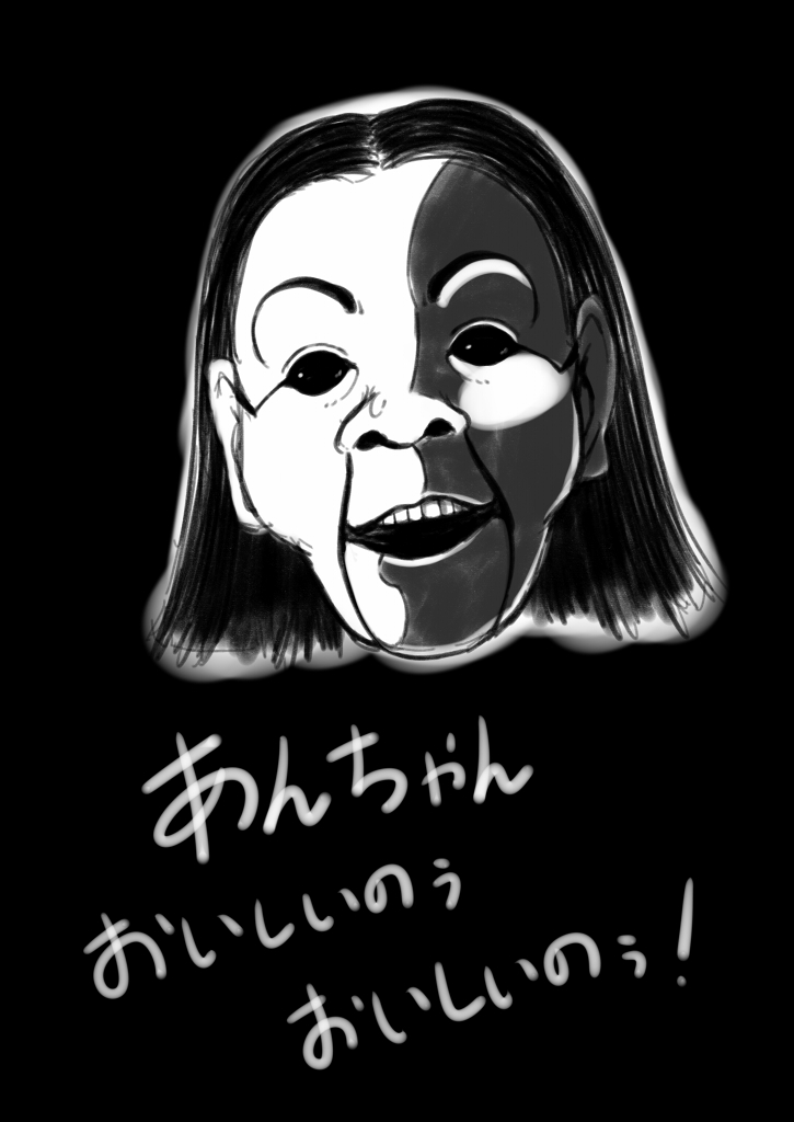 20120807_2.jpg