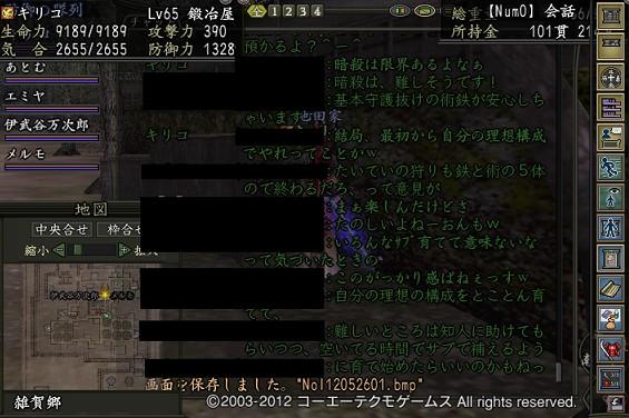 2012y05m26d_050359646.jpg