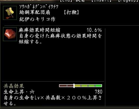 2012y08m13d_080721357.jpg