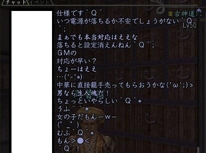 2012y10m29d_231119641.jpg