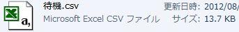 Xprite4.5エクスポート3
