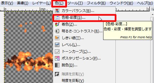 gimp_cc1.jpg