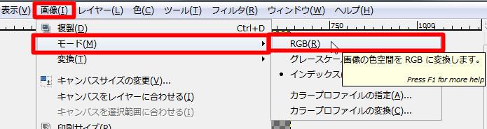 gimp_cc2.jpg
