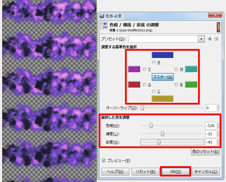 gimp_cc3.jpg