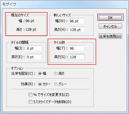 pixel2vector4.jpg