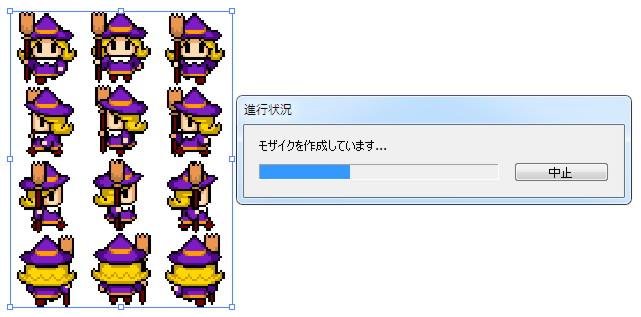 pixel2vector5.jpg
