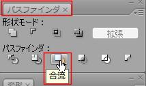 pixel2vector7.jpg