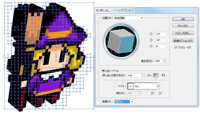 pixel2vector9.jpg
