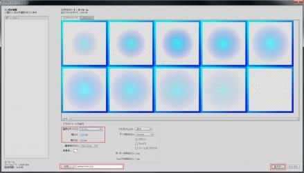 spsheet-test3.jpg