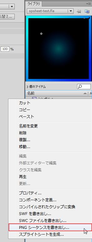 spsheet-test6.jpg