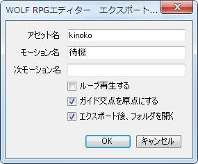 xprite_loop1.jpg