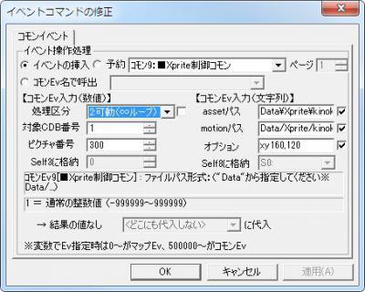 xprite_loop2.jpg