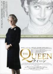 queen-bt1_convert_20120606093945.jpg