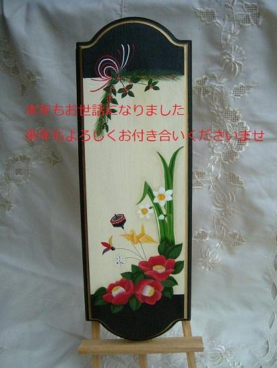 2005_0304作品 ①0003