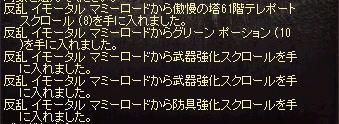 NewTOI-マミー 04