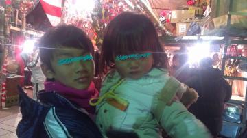 IMAG0008_convert_20130101233622.jpg
