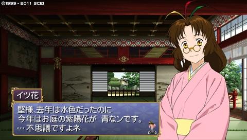 oreshika_0217.jpeg