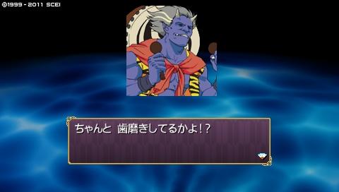 oreshika_0218.jpeg