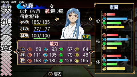 oreshika_0224.jpeg