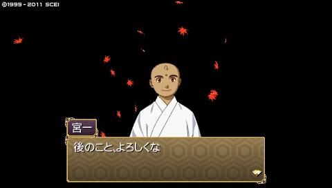 oreshika_0227.jpeg