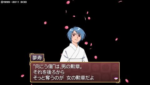 oreshika_0228.jpeg