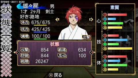 oreshika_0229.jpeg