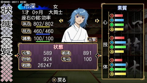 oreshika_0230.jpeg