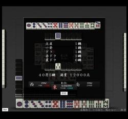 2012-5-28-tenhou.jpg