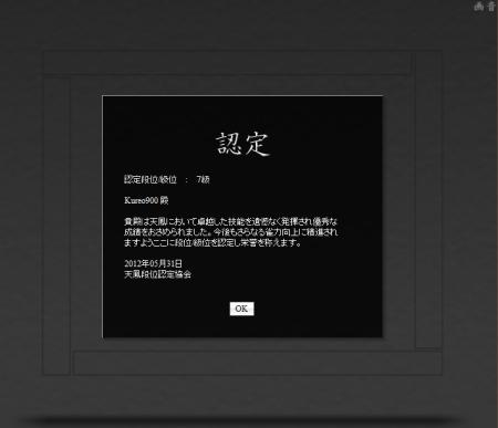 2012-5-31_20120531213748.jpg
