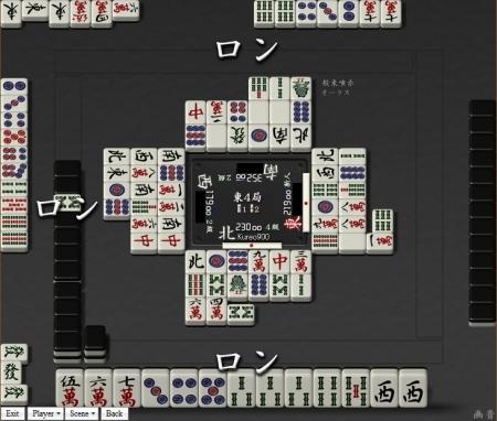 2012-6-24-3_20120624225829.jpg
