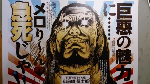 kyoaku29.jpg