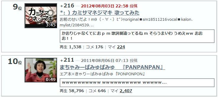 20120804050.jpg