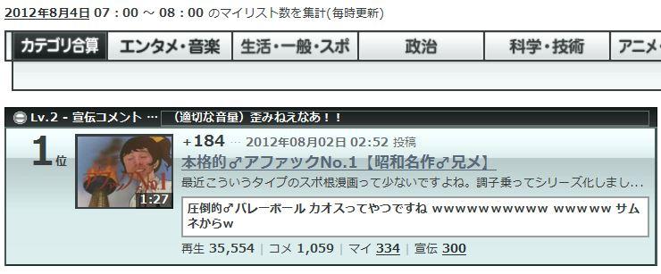 20120804846.jpg