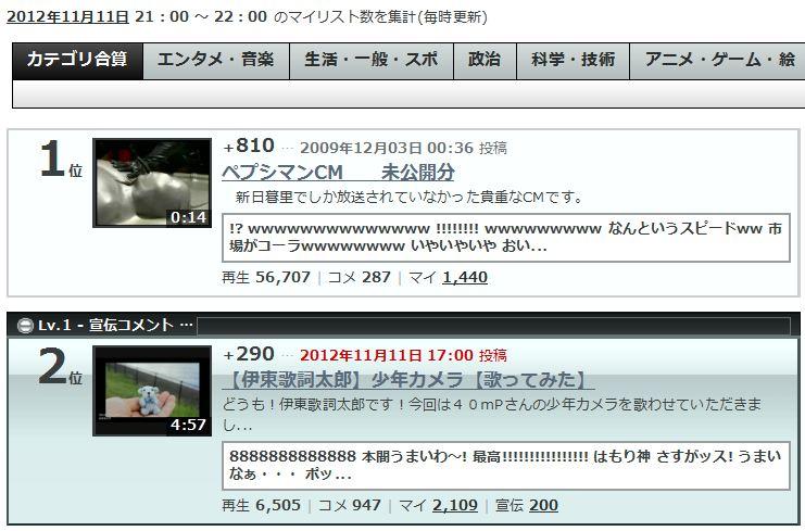 201211112332.jpg