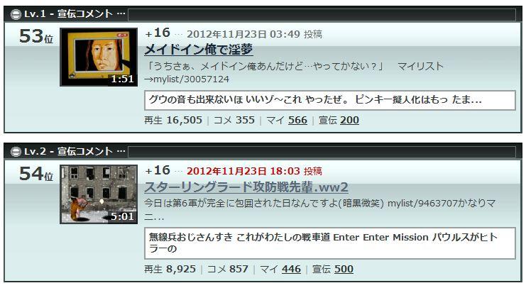 201211241000.jpg