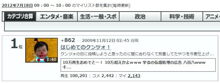 2012718.jpg