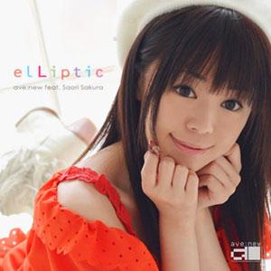elLiptic_500.jpg