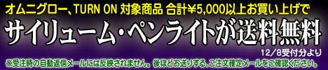 muryou_c_p.jpg