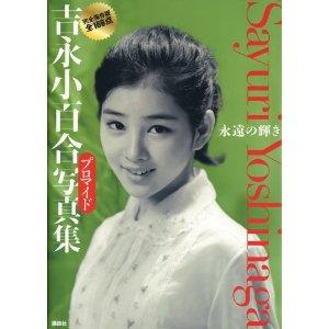sayuriburo.jpg